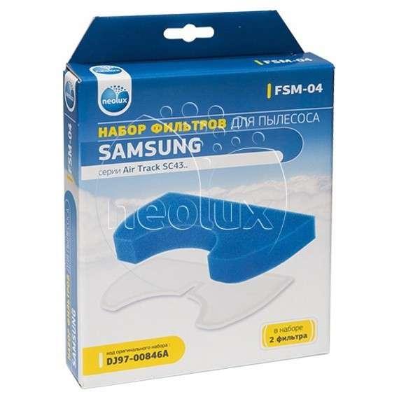 fsm04 1 1 - FSM-04 NEOLUX Набор фильтров для SAMSUNG Air Track SC43.., произведенных до 2011 года (аналог DJ97-00846A)