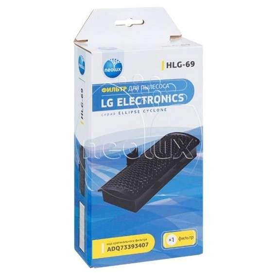 hlg69 2 1 1 - HLG-69_NEOLUX HEPA-фильтр для LG (уп. 1 шт.)