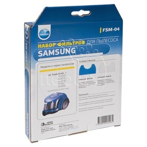 thumb 303 product big 1 - FSM-04 NEOLUX Набор фильтров для SAMSUNG Air Track SC43.., произведенных до 2011 года (аналог DJ97-00846A)